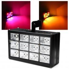 Boxlight - disco lampa